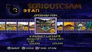 Serious Sam Next Encounter PS2 PCSX2 HD Все оружие – Этап 14 Кабинет Цезаря