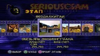 Serious Sam Next Encounter PS2 PCSX2 HD Все оружие – Этап 20 Обезьяны Джуионггуана