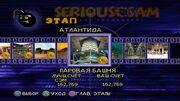 Serious Sam Next Encounter PS2 PCSX2 HD Прохождение – Этап 31 Паровая башня