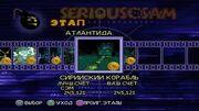 Serious Sam Next Encounter PS2 PCSX2 HD Прохождение – Этап 41 Сирийский корабль-матка
