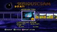 Serious Sam Next Encounter PS2 PCSX2 HD Прохождение – Этап 1 Случай на арене