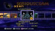 Serious Sam Next Encounter PS2 PCSX2 HD Прохождение – Этап 32 Храм пара