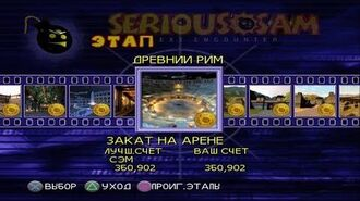 Serious Sam Next Encounter PS2 PCSX2 HD Все оружие – Этап 18 Закат на арене