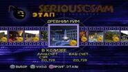 Serious Sam Next Encounter PS2 PCSX2 HD Все оружие – Этап 16 В Колизее Крики Колизея