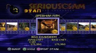 Serious Sam Next Encounter PS2 PCSX2 HD Все оружие – Этап 17 Под Колизеем