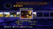 Serious Sam Next Encounter PS2 PCSX2 HD Прохождение – Этап 11 Храм Марса
