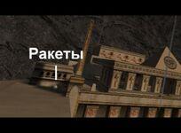 SS FE Хатшепсут6