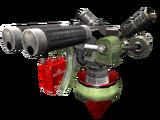 Пулемётная турель ARK - 50