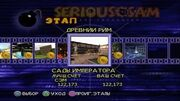 Serious Sam Next Encounter PS2 PCSX2 HD Прохождение – Этап 13 Сады императора