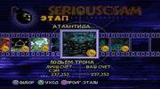 Serious Sam Next Encounter PS2 PCSX2 HD Прохождение – Этап 40 Подъем трона Спуск