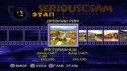 Serious Sam Next Encounter PS2 PCSX2 HD Прохождение – Этап 4 Преторианцы Лагерь преторианцев
