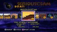 Serious Sam Next Encounter PS2 PCSX2 HD Все оружие – Этап 27 Три холма гармонии