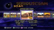 Serious Sam Next Encounter PS2 PCSX2 HD Прохождение – Этап 12 Разговор с сенатом