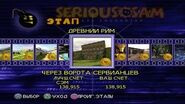 Serious Sam Next Encounter PS2 PCSX2 HD Все оружие – Этап 10 Через ворота сервианцев