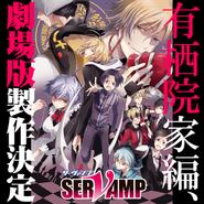 Alice in the garden manga visual