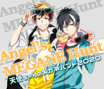 Megane hunt mini game