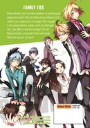Servamp vol 4 back