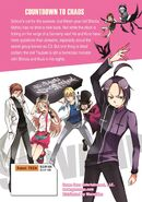 Servamp vol 3 back