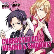 Lust character cd