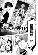 Chapter 89 cover