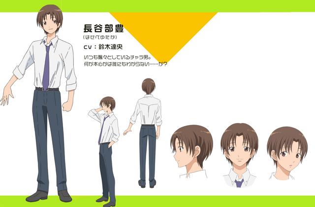 File:Servant-X-Service-Yutaka-Hasebe.png