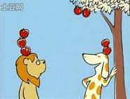 Ten Apples Up on Top (18)