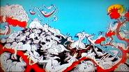 Dr. Seuss's Sleep Book (261)