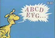 Singing alphabet1