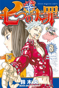 Tome 3 Couverture VO Infobox