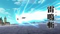 Gilthunder attaque Meliodas avec Thunder Scream Strike
