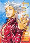 Ban Manga Infobox
