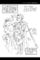 Arthur concept manga