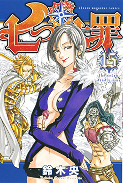 Tome 15 Couverture VO Infobox.png