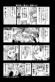 Tome 6 extra 2
