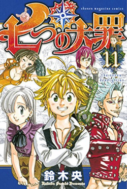 Tome 11 Couverture VO Infobox