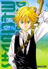 Meliodas Manga Infobox