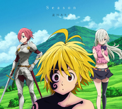 Season - Couverture CD Anime