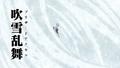 Blizzard Axel sur Hendricksen