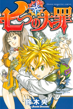 Tome 2 Couverture VO Infobox