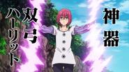 Herritt Anime