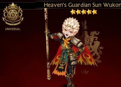 Heaven's Guardian Wun Wukong