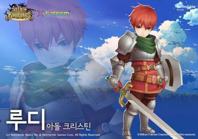 Rudy | Seven Knights Wiki | FANDOM powered by Wikia
