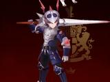 Dragoon Jave