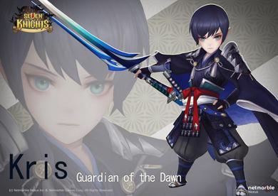 Kris - Guardian of the Dawn screen