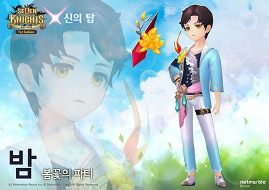 Baam - Spring Flower Party screen