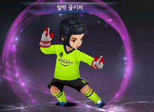 Li - Iron Goalkepper