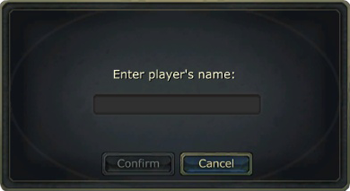 File:Guild add2.png
