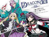 7th Dragon 2020 -EGO-