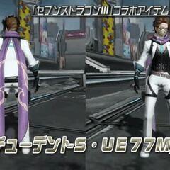 Male Samurai A-1 in Phantasy Star Online 2
