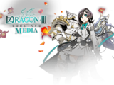7th Dragon III Code:VFD Wiki:Media